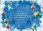 Christmas | Recurso educativo 29389