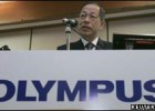 Olympus camera scandal | Recurso educativo 71288